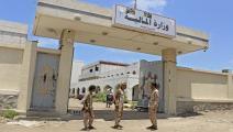 المجلس الانتقالي يسيطر على المؤسسات المالية باليمن/ فرانس برس