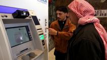 بنك الأردن  KHALIL MAZRAAWI/AFP