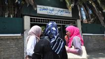 انتقادات لمستوى جامعات الجزائر (العربي الجديد)