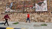 ليبيون في طرابلس 1 - ليبيا - مجتمع