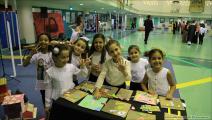 قطر: الأكاديمية العربية تحصل على اعتماد البكالوريا الدولية(العربي الجديد)