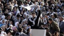 مظاهرة-في-عمّان- 28 كانون الأول/ديمسبر 2008 Getty- القسم الثقافي