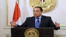 مصطفى مدبولي/مصر