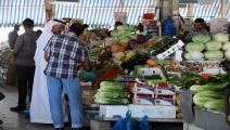سوق في أبوظبي (Getty)
