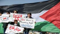 غزة/سياسة