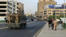 المنطقة الخضراء في العراق/الأناضول