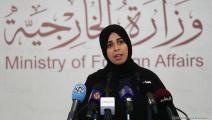 لولوة الخاطر/المتحدثة باسم الخارجية القطرية/ معتصم الناصر العربي الجديد