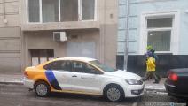سيارة تقاسم في موسكو- العربي الجديد