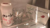حملة تضامنية مع معركة الأمعاء الخاوية-سياسة-العربي الجديد