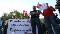 تحقيق سوريين في الدنمارك