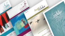 مجلات المركز العربي - القسم الثقافي