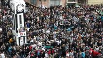 مظاهرات حمص