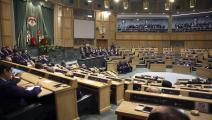 سياسة/البرلمان الأردني/(خليل مزرعاوي/فرانس برس)