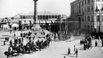 دمشق عام 1918 - القسم الثقافي