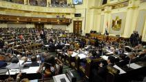مجلس النواب المصري-سياسة-Getty
