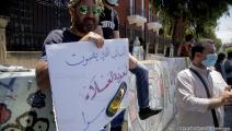 احتجاجات بالتزامن مع جلسة لمجلس النواب اللبناني-حسين بيضون