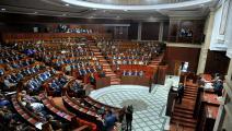 البرلمان المغربي (فرانس برس)