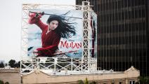 اعلان فيلم مولان- غيتي
