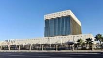 مصرف قطر المركزي (معتصم الناصر/العربي الجديد)