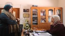 جمعية الأسر التنموية الخيرية تدعم نساء الأردن (العربي الجديد)