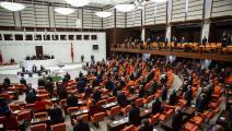البرلمان التركي/سياسة