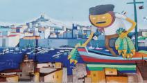 جدارية في مرسيليا - القسم الثقافي
