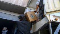 سورية/مساعدات إنسانية الأمم المتحدة/ عمار البوشي/ الأناضول