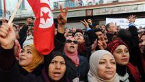 عاملات وعمال تونسيون بتحرك نقابي - تونس - مجتمع