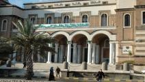 ليبيا/اقتصاد/البنك المركزي الليبي/07-03-2016 (فرانس برس)