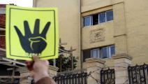 مذبحة رابعة (الأناضول)