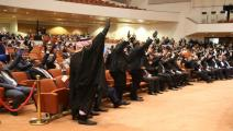 سياسة/البرلمان العراقي/(الأناضول)