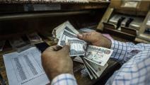 تعويم الجنيه\ KHALED DESOUKI/AFP/