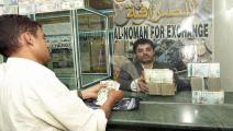 صرافة في اليمن / فرانس برس