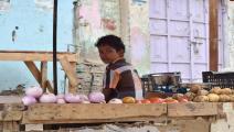 أسواق اليمن-اقتصاد-3-4-2016(فرانس برس)