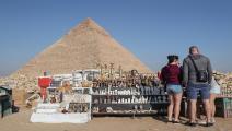 السياحة في مصر (Getty)