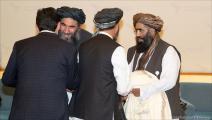 وفد طالبان في الدوحة-سياسة-العربي الجديد
