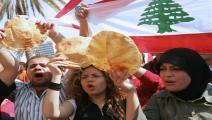 لبنان/اقتصاد/احتجاجات في لبنان/24-03-2016 (Getty)