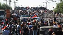 تظاهرات بغداد(Getty)