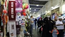 قطر سوق واقف غيتي سبتمبر 2019