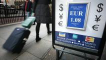 الاسترليني بريكست/  SHAUN CURRY/AFP/ اقتصاد / 4-10-2016