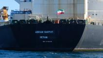 سياسة/ناقلة النفط الإيرانية/(جوني بوجي/فرانس برس)