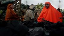 تحقيق قبائل الصومال المهمشة