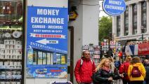 """""""بريكست"""" يؤثر سلباً في اقتصاد بريطانيا ومنطقة اليورو (Getty)"""