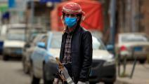 اليمن صنعاء MOHAMMED HUWAIS/AFP