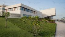 معهد الدوحة/العربي الجديد/ مجتمع