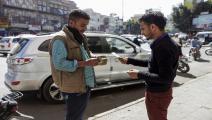 زيادة المضاربة على الريال اليمني (محمد حواس/فرانس برس)