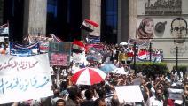 مصر-عمال مصر-قانون الخدمة الجديد-مظاهرات-08-10 (العربي الجديد)