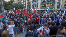فلسطينيو تشيلي - ملحق فلسطين