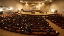 البرلمان العراقي (علي السعدي/فرانس برس)