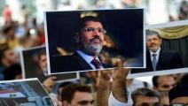 مرسي/ مصر